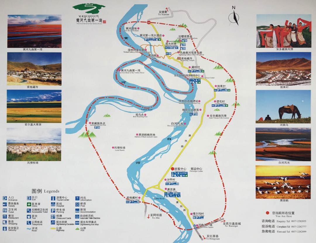 黄河九曲第一湾景区地图